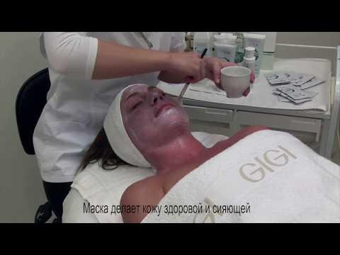 GIGI Bioplasma - процедура с полным протоколом
