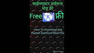 download kinemaster diamond mod apk for pc