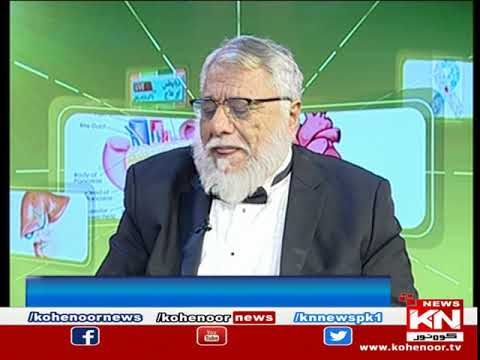 Ziabetes Aur Elaag 02 April 2021 | Kohenoor News Pakistan