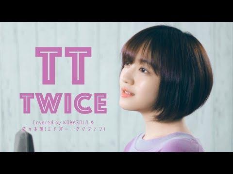 TT (Japanese Version)