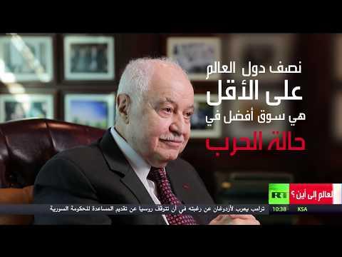 العرب اليوم - شاهد: خبير يؤكد أن 4 قطاعات اقتصادية لا تتأثر أبدًا حتى في الأزمات والحروب