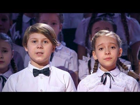 Мокрые кроссы - Детский хор Светлакова   Слава Богу, ты пришёл!