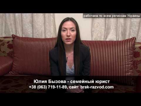 Адвокат Коминтерновское Подсудность раздела имущества