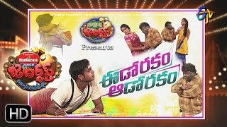 Jabardasth – Comedy Show – 05th May