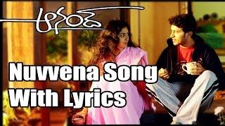 Anand Telugu Movie || Nuvvena Full Song With Lyrics || Raja,Kamalini Mukherjee