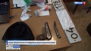 В Краснодаре задержали парней, причастных к целой серии разбойных нападений