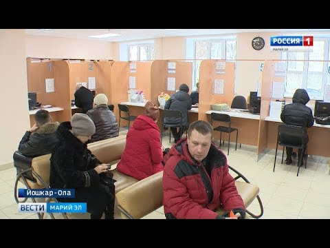 Впервые за 10 лет в России увеличилось пособие по безработице