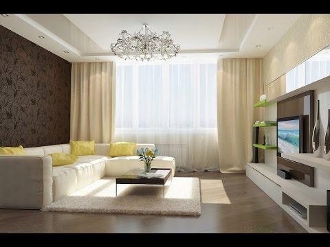 Идеи ДИЗАЙНА ЗАЛА 18 и 20 кв. м. Дизайн зала в квартире 2016 г