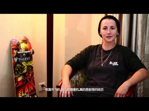 Kat Williams - Interview - SKATEGIRLCHINA
