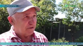 16 08 Новости
