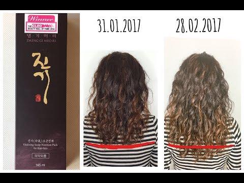 Który pomógł opinie strat darsonval włosów