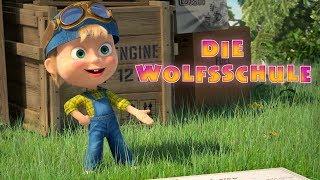 Mascha und der Bär - 🚦Die Wolfschule 🚕 (Folge 55)