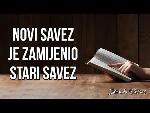Zdravko Vučinić: Novi savez je zamijenio Stari savez (8)