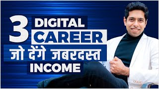 Earn Money Online | Best Business ideas without investment | Top Careers in India - Him eesh Madaan - Download this Video in MP3, M4A, WEBM, MP4, 3GP