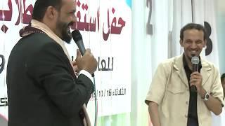 شاهد مسرحية جديدة 2019  للفنان محمد قحطان وسمير قحطان