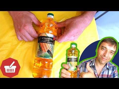 ✅ Кукурузное масло Кубаночка - ВКУСНО и ПОЛЕЗНО для ВСЕХ! / Обзор продуктов