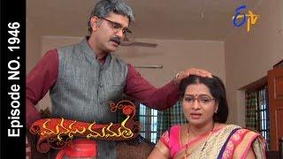 Manasu Mamata | 18th April  2017 | Full Episode No 1946| ETV Telugu