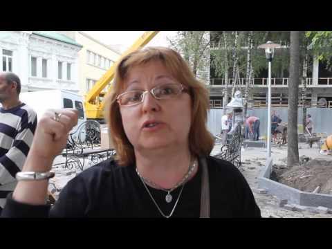 Пам'ятник Кості Шишку - YouTube