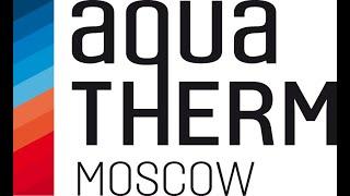 Обзор водонагревательного оборудования Drazice на выставке Aquatherm Moscow 2020