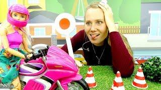 Барби сдает экзамен по вождению. Видео для девочек.