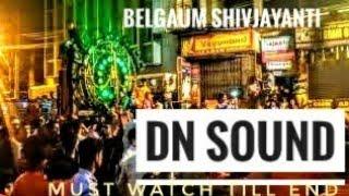 Monty Audio Sound ] shiv jayanti Ustav belgaum 2018 - hmong
