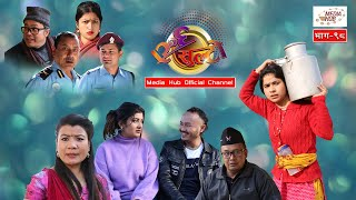 Ulto Sulto    Episode-98    January-22-2020    Comedy Video    By Media Hub Official Channel