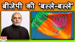 पांच में से तीन States के Survey में BJP की बल्ले बल्ले फिर चलेगा Modi का जादू