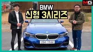 모터그래프 BMW 3 Series