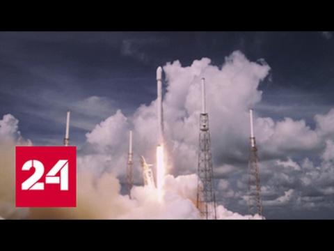 Прорыв SpaceX: космонавтика становится многоразовой видео