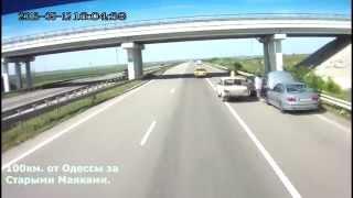 Внимание! Цыгане мошенники! На трассе Одесса-Киев!