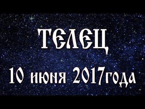 Год 2011 гороскопу январь