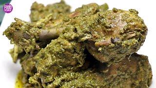 Green Chicken Karahi - Simple and Easy Street Style Recipe - Masala Chicken - Chicken Karahi Recipe