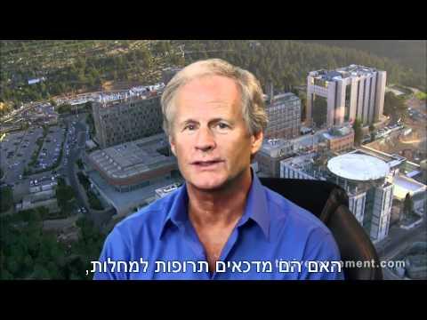 שגשוג - הסרט המלא בתרגום לעברית