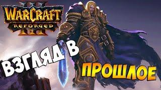 История серии Warcraft ● Blizzard не подведи ● [История развития]
