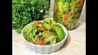 ХИТ ОСЕНИ. Салат из Зеленых Помидоров. ПИКАНТНАЯ ЗАКУСКА быстрая ( можно на зиму)