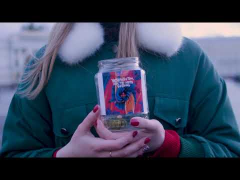 Пикули feat. VASILLA - Юные смешные голоса (ногу свело ремикс, audio)