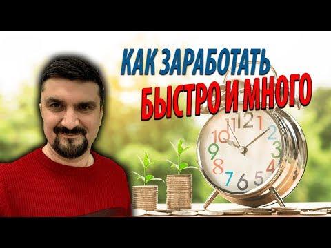Переводы денег как заработать денег