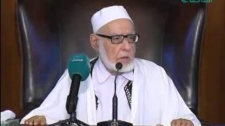 تفسير القرآن الكريم 66 / البقرة