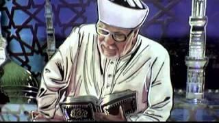 تحميل اغاني دعاء فضيلة الشيخ محمد متولي الشعراوي ( رحمه الله MP3