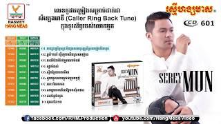 Full Audio Non Stop - RHM CD VOL 601 [OFFICIAL ALBUM]