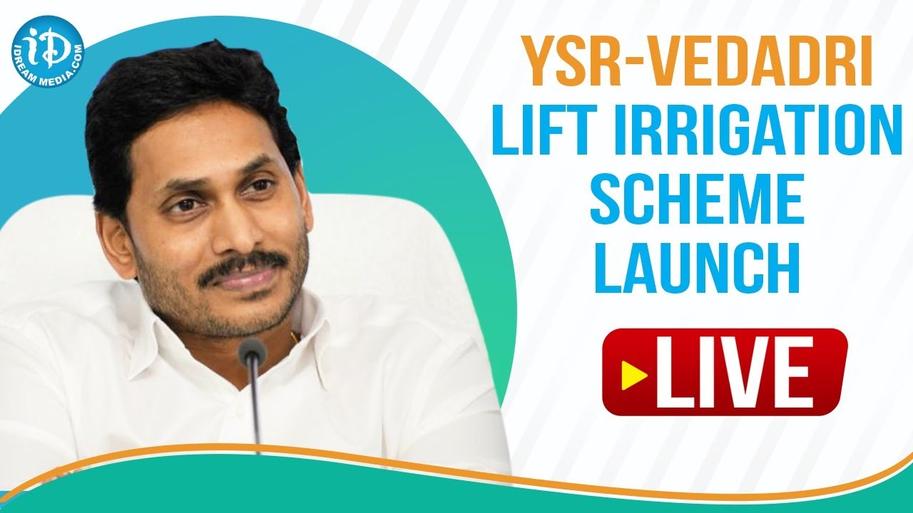 LIVE: YSR-Vedadri Lift Irrigation Scheme Launch by CM YS Jagan Mohan Reddy