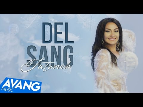 Fataneh - Del Sang (Клипхои Эрони 2018)