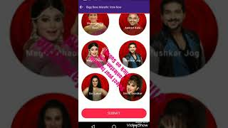 How to vote for your favourite Marathi Big Boss Contestant