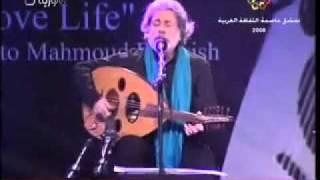 مارسيل خليفة ـ في البال أغنية A Song on My Mind