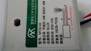 Датчик включения света от шума с фотофильтром FX02-02 ☼ Обзор покупки на Алиэкспресс