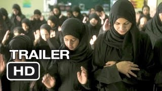 Wadjda Official Trailer #1 (2013) - Haifaa Al-Mansour Movie HD