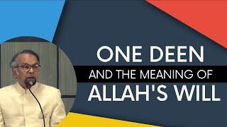 DarseQuran┇ Surah Aal-e- Imran (3:19-27)