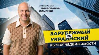 Интервью Вячеслава Фоменко с каналом RTI [25.12.2015]