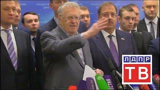 Владимир Жириновский прокомментировал решение МОК об отстранении России от Олимпийских игр 2018