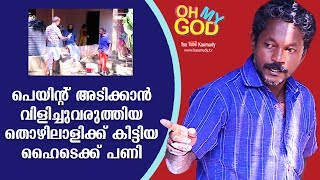 LOL! Hitech Prank on a Painter | Fun Episode | #OhMyGod | EP 126